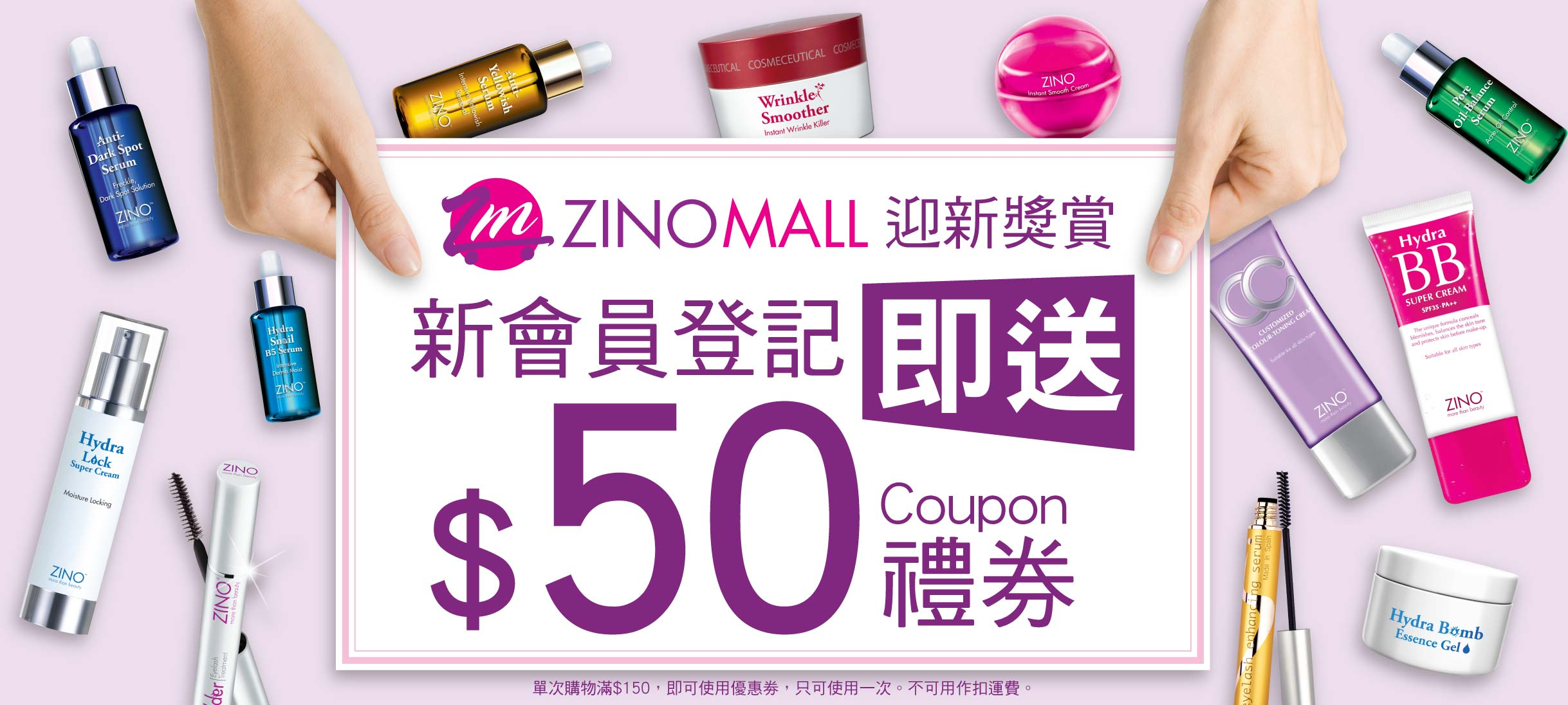 ZINOMall_Welcome_Offer_Banner(1170x526px)-01